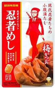 【心ばかりですが…おまけつきます☆】UHA味覚糖忍者めし梅かつお20g×10袋入