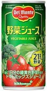 【心ばかりですが…おまけつきます☆】キッコーマンデルモンテ野菜ジュース190g×30本入