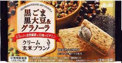【心ばかりですが…おまけつきます☆】アサヒフード&ヘルスケアクリーム玄米ブラン黒ごま黒大豆&グラノーラ72g×6入