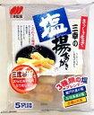 【心ばかりですが、おまけつきます☆】三幸製菓三幸の塩揚おかき88g×12袋入