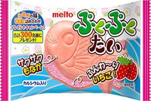 【心ばかりですが…おまけつきます☆】名糖産業ぷくぷくたいいちご1個×10入