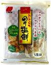 【心ばかりですが、おまけつきます☆】三幸製菓ひとくちのり塩餅75g×12袋入