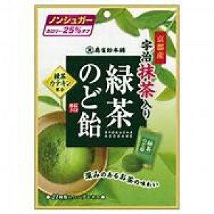 【心ばかりですが…おまけつきます☆】扇雀飴本舗緑茶のど飴100g×6袋入