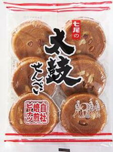 【心ばかりですが…おまけつきます☆】七尾製菓太鼓せんべい12枚×10袋入