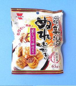 【心ばかりですが…おまけつきます☆】岩塚製菓新潟ぬれおかき(小袋)65g×10袋入