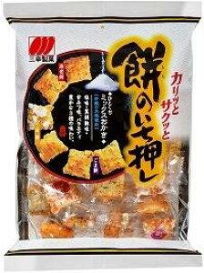 【心ばかりですが、おまけつきます☆】三幸製菓餅のいち押し90g×12袋入
