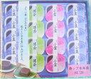 【心ばかりですが…おまけつきます☆】米屋和楽の里 カップ水羊羹18個×3箱入