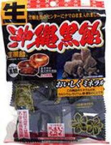 【心ばかりですが…おまけつきます☆】松屋製菓生沖縄黒飴130g×10袋入