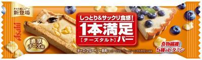【心ばかりですが…おまけつきます☆】アサヒグループ食品1本満足バーチーズタルト1本×9個入