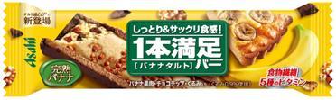 【心ばかりですが…おまけつきます☆】アサヒグループ食品1本満足バーバナナタルト1本×9個入
