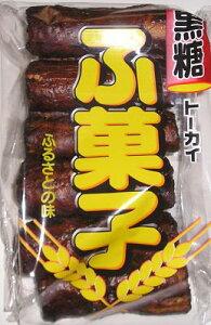 【心ばかりですが…おまけつきます☆】トーカイフーズ黒糖ふ菓子10本×12袋入