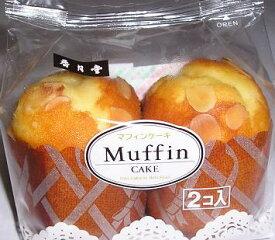 【心ばかりですが…おまけつきます☆】香月堂マフィンケーキ2個×6袋入