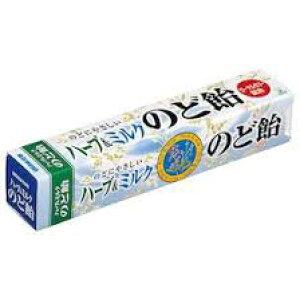 【心ばかりですが…おまけつきます☆】UHA味覚糖ハーブ&ミルクのど飴ステッィク10粒×10本入