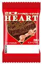 【心ばかりですが…おまけつきます☆】不二家ミニハートチョコピーナッツ1枚×40個入こちらの商品は夏季期間中クール…
