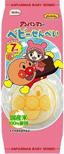【心ばかりですが…おまけつきます☆】栗山米菓アンパンマンのベビーせんべい14枚×12袋入