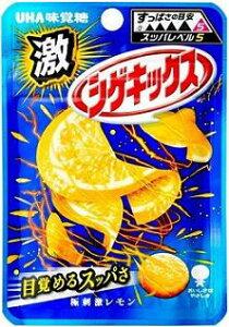 【心ばかりですが…おまけつきます☆】UHA味覚糖超シゲキックス極刺激レモン20g×10袋入
