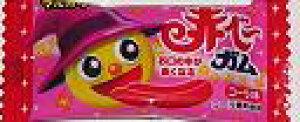 【心ばかりですが…おまけつきます☆】丸川製菓赤べ〜ガム50個入