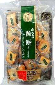 【心ばかりですが…おまけつきます☆】丸彦製菓小さな角餅あっさり塩20個×12袋入