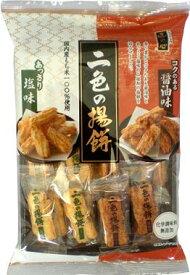 【心ばかりですが…おまけつきます☆】丸彦製菓二色の揚餅*24個×6袋入