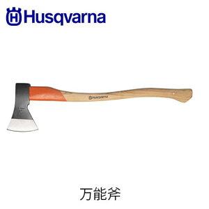 ハスクバーナ 万能斧 1250g 70cm 597629001 伐採補助具 斧 薪割り 薪ストーブ キャンプ用品 アウトドア アクセサリー