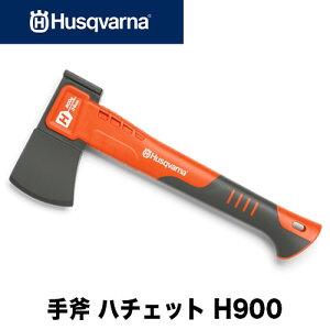 ハスクバーナ 手斧 ハチェットH900 34cm 伐採補助具 斧 薪割り 薪ストーブ キャンプ用品 アウトドア 女性向け アクセサリー 品番:580761001