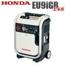 ホンダ 発電機 カセットガス カセットボンベ エネポ EU9IGB enepo honda 小型 家庭用 非常用電源