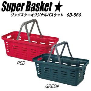 リングスター RING STAR 樹脂製工具箱 SB-560 スーパーバスケット レッド ブラウン DIY 工具 収納 作業用具 ツールボックス 収納ケース キャンプ アウトドア