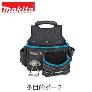 【makita マキタ A-53671】多目的ポーチ ツールバッグシリーズ ツールホルダー 作業 収納 ポケット 工具用ホルダー 外作業