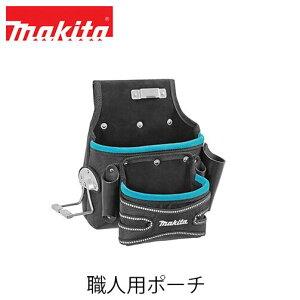 【makita マキタ A-53718】職人用ポーチ ツールバッグシリーズ ツールホルダー 作業 収納 ポケット 工具用ホルダー 外作業