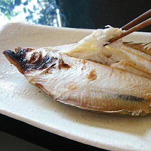 【調理写真】白かれいの干物