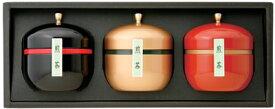 静岡銘茶セット【出産内祝 内祝いなどのお祝い返しに】【出産祝い お返し 返礼】【送料無料(※沖縄、離島は除く)】