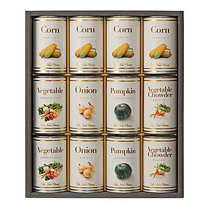 ホテルニューオータニ スープ缶詰セット【出産内祝 内祝いなどのお祝い返しに】【出産祝い お返し 返礼】【御中元 御歳暮】【送料無料(※沖縄、離島は除く)】