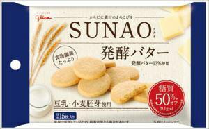 送料無料 江崎グリコ (糖質50%オフ) SUNAO(スナオ) 発酵バター 31g×30個 低糖質