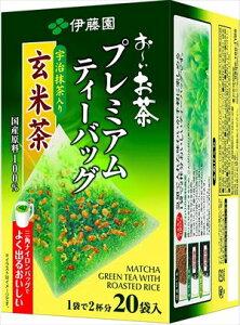 送料無料 伊藤園 お〜いお茶 プレミアムティーバッグ 宇治抹茶入り玄米茶 20袋入×16箱