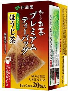 送料無料 伊藤園 お〜いお茶 プレミアムティーバッグ 一番茶入りほうじ茶 20袋入×8箱