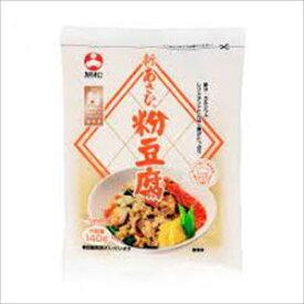 送料無料 新あさひ粉豆腐 140g×10袋