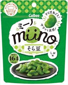 送料無料 カルビー miino そら豆しお味 28g×24袋