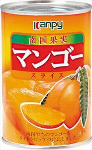 送料無料 カンピー マンゴースライス 4号缶×12個