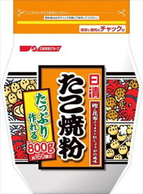 送料無料 日清フーズ たこ焼粉 800g×9袋