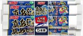 送料無料 日本水産 真あじの旨味ソーセージ (55gx5本)×30個