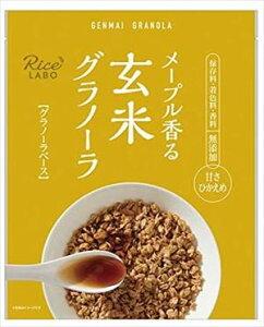 送料無料 幸福米穀 玄米グラノーラベース 250g×10袋