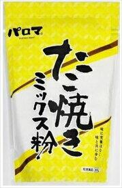 送料無料 和泉食品 パロマ たこ焼きミックス粉 500g×20袋
