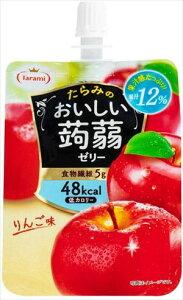 送料無料 たらみ おいしい蒟蒻ゼリー りんご味 150g×12個