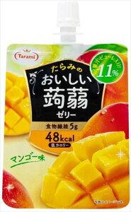 送料無料 たらみ おいしい蒟蒻ゼリー マンゴー味 150g×60個