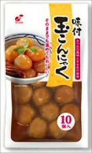 送料無料 関越物産 味付玉こんにゃく 10粒入×15袋