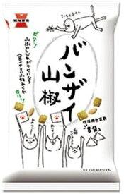 送料無料 岩塚製菓 バンザイ山椒 80g×12個