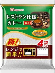 送料無料 日本ハム レストラン仕様 カレー (辛口) 170g×4食入×20袋