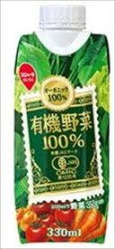 送料無料 スジャータ 有機野菜100%(プリズマ容器) 330ml紙パック×24本