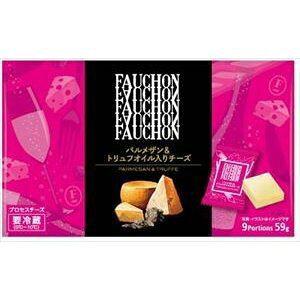 送料無料 QBB FAUCHON パルメザン&トリュフオイル入りチーズ (9個入り)×8個 クール