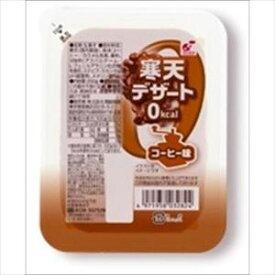送料無料 関越 寒天デザート0kcalコーヒー味 250g×24個